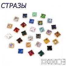 CTPA3bI Crystal AB Vitrail Medium Square jewels beads gold /silver claw button sew on crystal rhinestones Clothing Accessories
