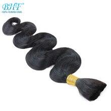 BHF человека Плетение объемных волос Для тела волна бразильский сырец Реми Человеческие волосы оптом 100 г 1b # натуральный черный Цвет
