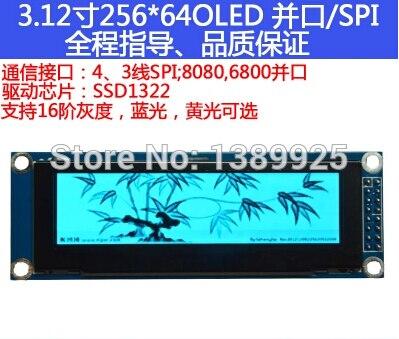 En gros 10 pcs/lot 3.12 pouce 16 P SPI Bleu OLED Module SSD1322 Dur IC 256*64 8080/6800 Interface Parallèle