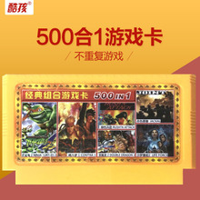 Coolbaby 500 in 1 Classic Games Collection 8 Bit 60 Pins Game Card For Video Game Console Memory Card