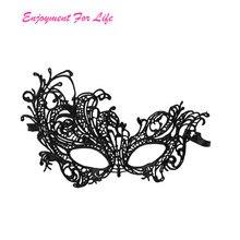1 ШТ. Sexy Кружева Eye Mask Венецианский 2016 Новое Прибытие Высокого качество Бал-Маскарад Партия Необычные Платья Костюм Бесплатная Доставка Ноября 21
