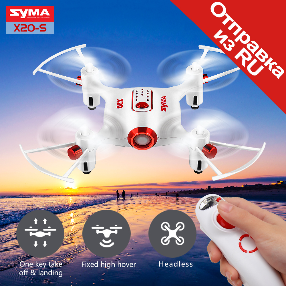 SYMA Official X20-S Mini Drone RC Helicopter Quadcopter Aircraft Drones Dron 4 Channel Headless Mode Altitude Hold Toys For Boys mini q39w drone rc quadcopter helicopter drones dron with wifi fpv 720p hd headless mode altitude hold aircraft toy for boys
