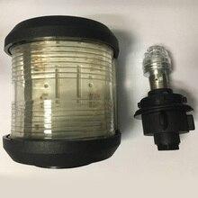 12 В 24 В, Белый светодиодный навигационный фсветильник для лодки, яхты, 2,5 Вт, порт 135 градусов