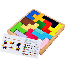 Free shipping Cube puzzle game/Puzzle wooden Russian wisdom block toy