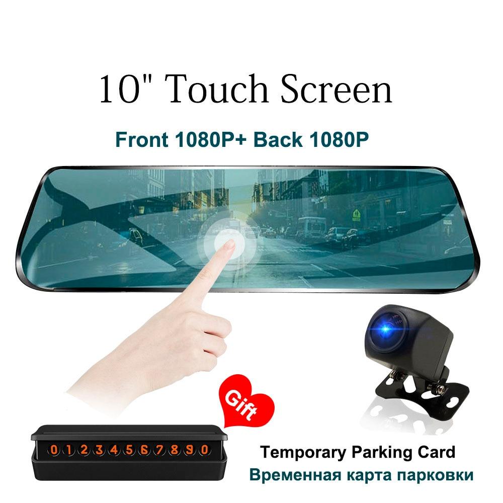 HGDO 10 inch Touch screen Car DVR Rear View Mirror Dash cam Full HD Car Camera