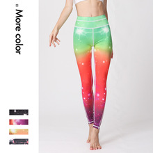 New Autumn and Winter Fitness Bottom Yoga Nine-minute Pants Running Tight Star Yoga Pants 15 minute fitness
