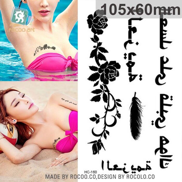 Rocooart HC151-175 Waterproof Fake Tattoo Styling Tools Stickers Snake Pistol Black Feather Temporary Tattoos Body Art Tattoo 16