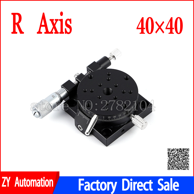 R Axis Precision type Manual Rotating Platform Sliding stage Precision Bearing Linear Stage Load 9 8N