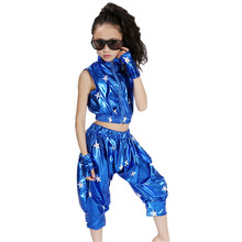 110-150cm Kanak-kanak Jazz Tarian Kostum Kanak-kanak Kanak-kanak lelaki Gadis Hip-hop Saman kanak-kanak Tarian Moden Prestasi Pakaian Seluar pendek