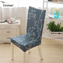 Floral Print Blue Flower Chair Cover Home Dining Chair Covers  Multifunctional Spandex Elastic Cloth Universal Stretch 1 Piece