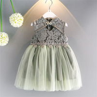 New Girls Dress Summer Cheongsam Style Children S Clothing Lace Dresses Princess Yarn Ball Gown Wedding