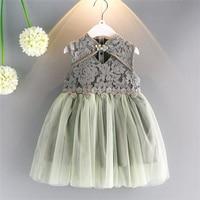 New Girls Dress Summer Cheongsam Style Children S Clothing Lace Dresses Princess Yarn Ball Gown Wedding