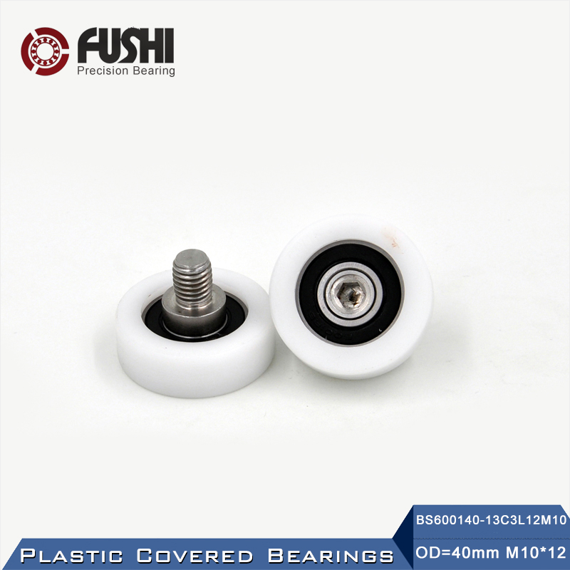 6001 2RS Screw Pulley Bearing OD 40 mm M10*12 ( 2 PCS ) Doors and Windows Roller Mute Wheel POM 6001 RS Plastic Covered Bearings6001 2RS Screw Pulley Bearing OD 40 mm M10*12 ( 2 PCS ) Doors and Windows Roller Mute Wheel POM 6001 RS Plastic Covered Bearings