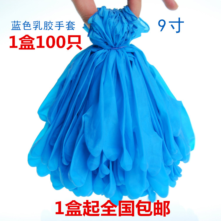 Disposable gloves blue latex gloves check Protective work gloves Labor Insurance rubber gloves free shipping disposable gloves blue latex gloves check protective work gloves labor insurance rubber gloves free shipping