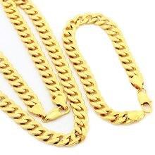 Кубинская цепочка набор Желтое золото Заполненные мужские ожерелье