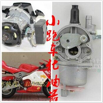 Mini motocicleta pequeña deportes todoterreno 49cc carrera 4wd carburador 47cc de bolsillo, carburador de motocicleta moto gp mini moto atv quad