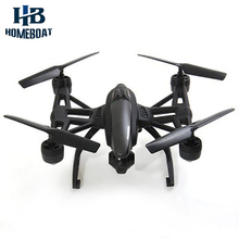 JXD 509G 6 Axis Gyro 5.8G Real-time FPV 4CH One Key to Return RC Quadcopter with Wifi 2MP HD Camera Drone Air Helicopter