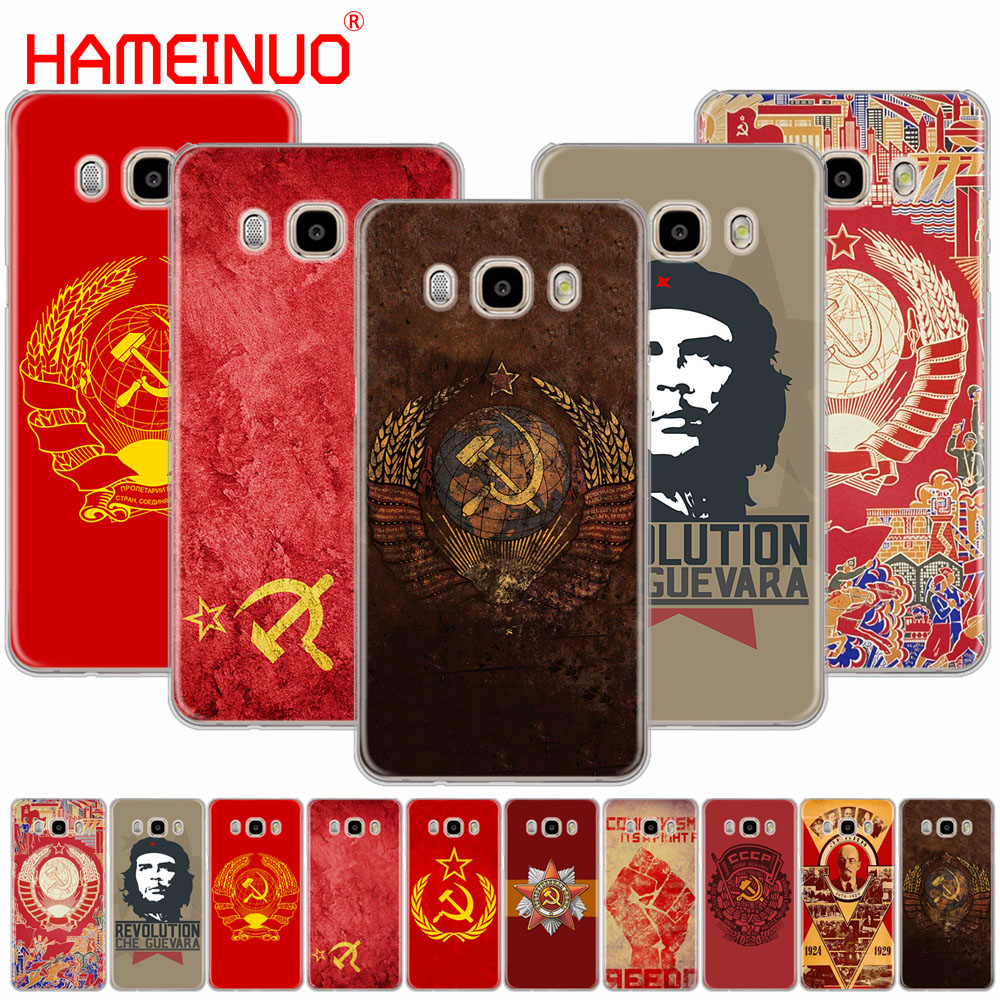 HAMEINUO Soviet Union USSR Grunge Flag Cover Phone Case For Samsung Galaxy J1 J2 J3 J5 J7 MINI ACE 2016 2015 Prime