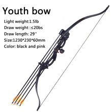 hunting For children and ladies Beginners F119 Compound bow for young recurve bow best sport tools in live  new design archery