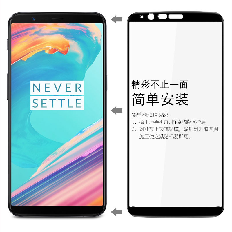 high quality Full Cover Tempered Glass For oneplus5t 9H full Screen Protector Film For Oneplus 5t A5010 Tempered Glass