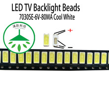 100pcs/lot Maintenance of backlight beads of commonly used led lcd tv 7030se 6v 80ma cold white light suitable for sony screen 100pcs lot high quality laptop lcd led screen backlight paper 15 6inch