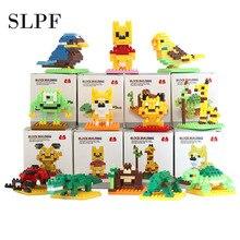 SLPF Building Blocks Assembly Toys Brick Animal Robot Model Kit Children Educational DIY  Boys Girls Gifts Legoings N07