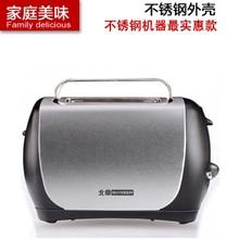 Чаш для бытовых 2 тостер мужские водонепроницаемые полностью автоматические нержавеющая сталь buydeem d600