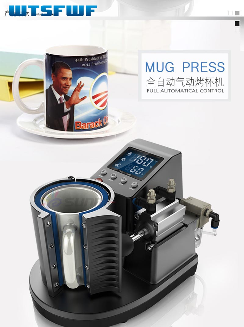 Wtsfwf Yeni Ariival ST-110 Pnevmatik Mug Press Printer Machine 2D - Ofis elektronikası - Fotoqrafiya 4