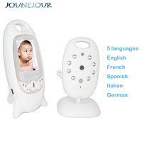 JUNEJOUR Video Baby Monitor VB601 2 Way Talk Baby Camera Wireless Baby Phone LCD Display Baby Lullaby Night Vision Temperature