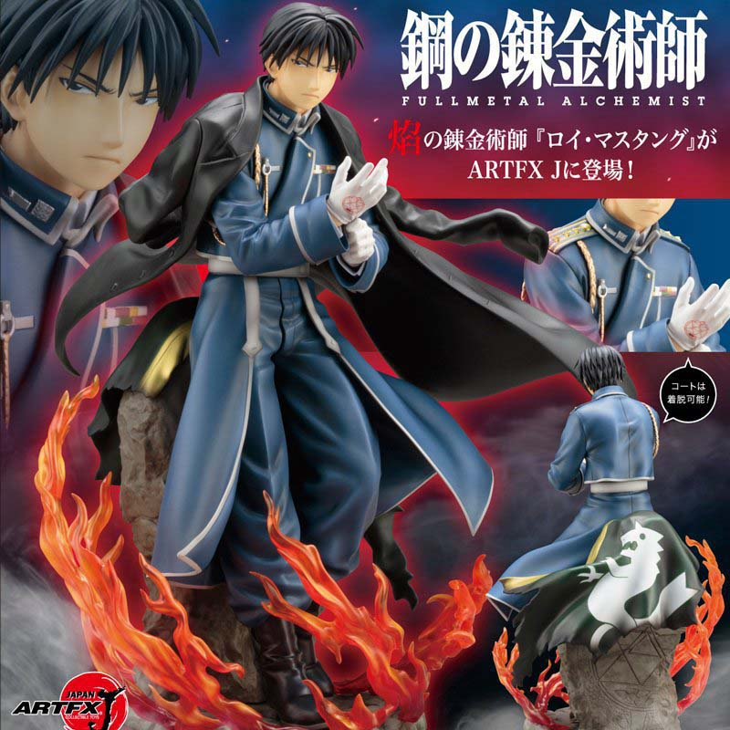 Fullmetal Alchemist Roy Mustang Action figure ARTFX J toys collection doll for gift 24cm