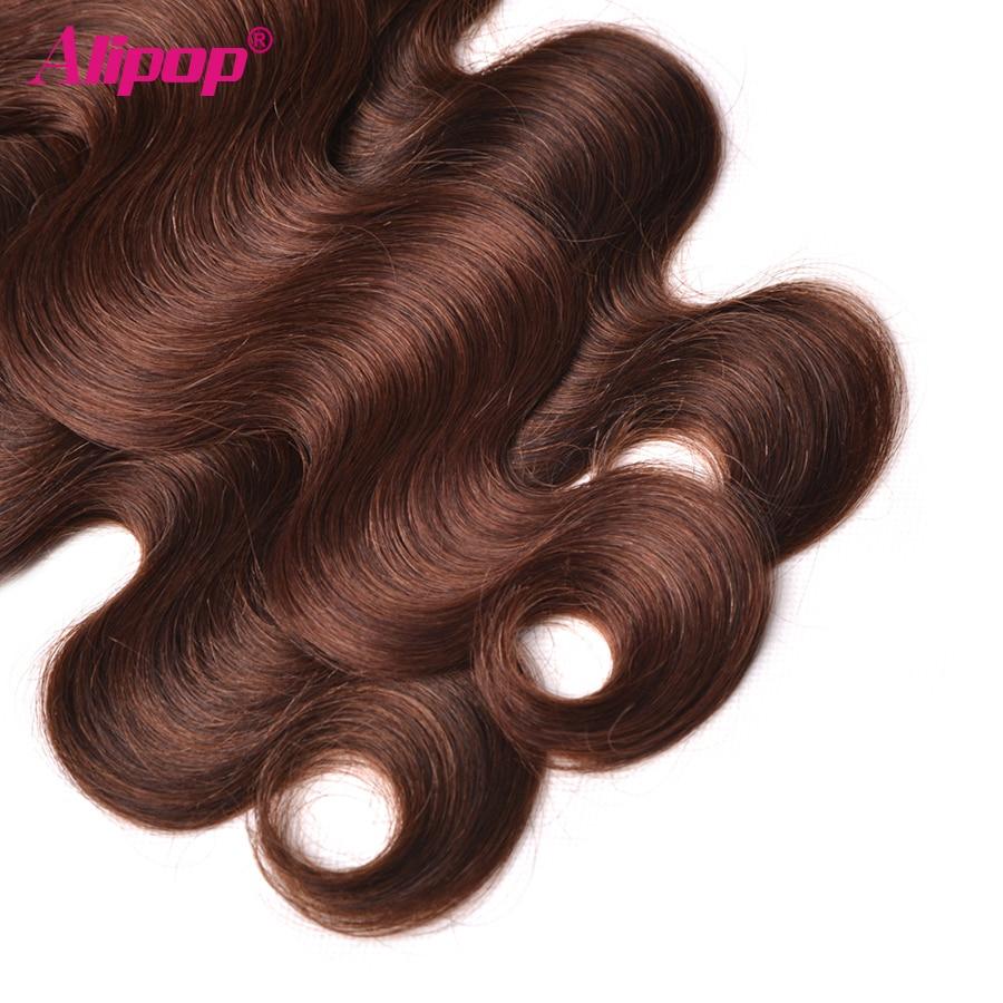 LightBrown Human Hair Bundles With Closure 3 Bundles Body Wave Bundles With Closure Brazilian Hair Weave Bundles Alipop NonRemy