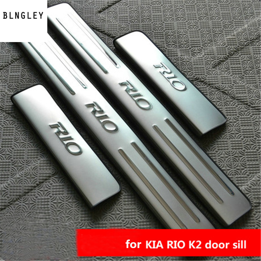 4 teile/los für 2010 2011 2012 2013 2014 KIA RIO K2 limousine fließheck edelstahl verschleißplatten-türschwelle pedal auto zubehör