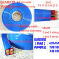 18650 Battery Skin Casing Pvc Heat Shrinkable Film 2 And 2 Series 18650 Lithium Heat-shrinkable Sleeve Shrink Film