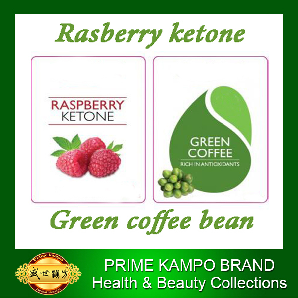 Super potent! 1 bottle for 30 days supply fast slimming diet, raspberry ketones plus green coffee bean extracts, rasberry