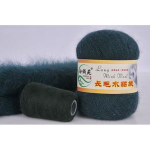 Image 3 - 50 grams per person High quality soft mink wool hand knitted luxury long wool cashmere Crochet knitted yarn suitable for autumn