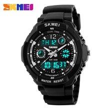 Relojes de pulsera digitales SKMEI para hombre, reloj deportivo de marca a la moda con 2 pantallas de tiempo y alarma, relojes a prueba de agua, reloj Masculino 0931