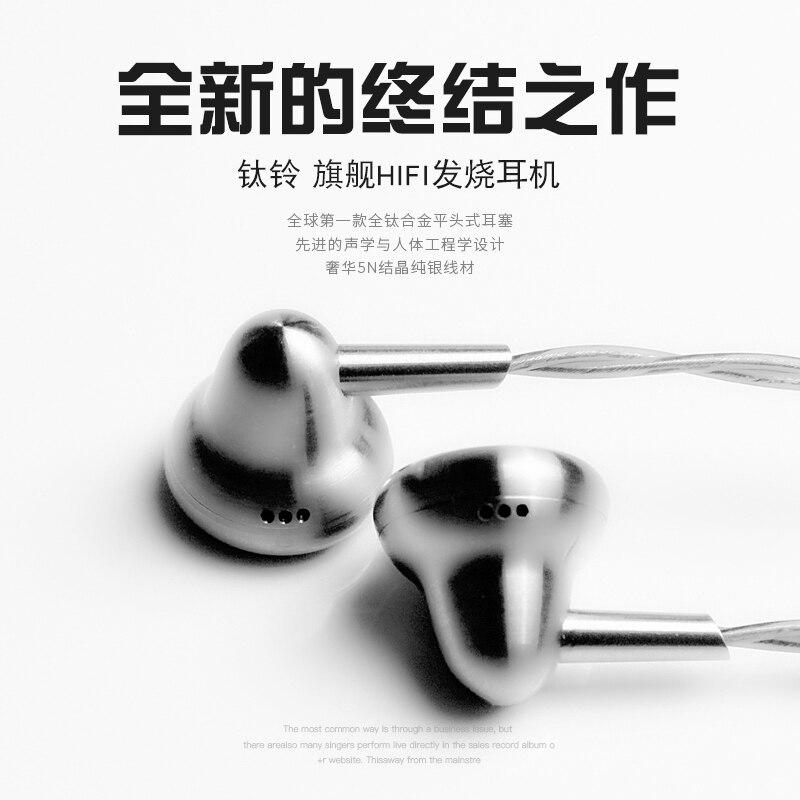 Delle AK K Auricolare BELL-T1 15mm In Trasduttore Auricolare Dell'orecchio Connettore da 3.5mm Auricolari Spina a Testa Piatta Tappi Per Le Orecchie di Uccidere Monaco auricolari Con 5N Cavo