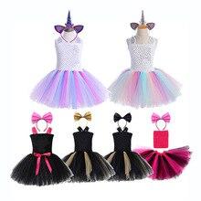 פסטל בנות Lol שמלת פוני חד קרן נושא מסיבת יום הולדת טוטו שמלת Lol מסיבת יום הולדת שמלת הפתעות בנות בגדי Vestido 12T