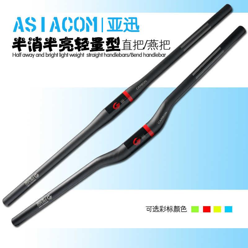 ASAIOCM UD Tam Karbon Fiber Gidon MTB Rise Gidon Karbon Bisiklet Gidon Bisiklet Kolu Parçaları 31.8*600-760mm