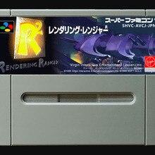 16 бит игр* рендеринг Ranger R2(японская версия