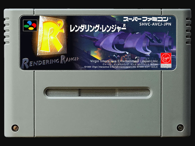 16Bit Games ** Rendering Ranger R2 ( Japan Version!! )