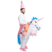 Purim 大人ハロウィン 衣装インフレータブル衣装にスカイ馬の爆破服おかしい衣装