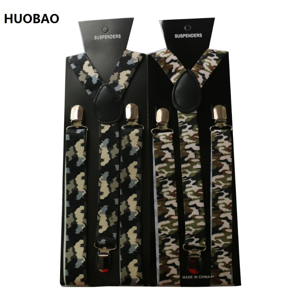 HUOBAO 2.5cm Wide Adjustment Clip-on Y-back Army Green Camouflage Suspenders