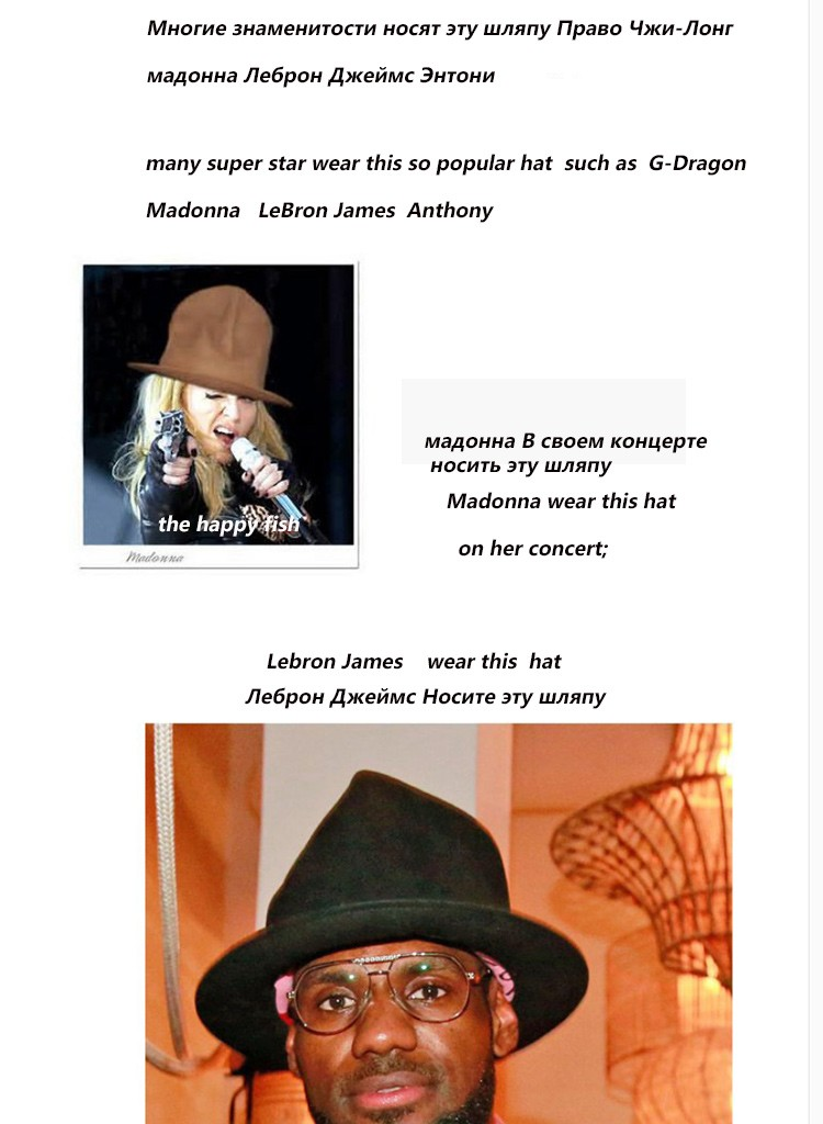 Men Fedora Hat (5)