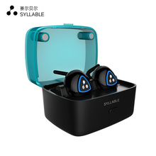 SYLLABLE D900S bluetooth 4.0 earphone noise reduction bluetooth headset for mobile phone in-ear sweatproof powerbank charge box