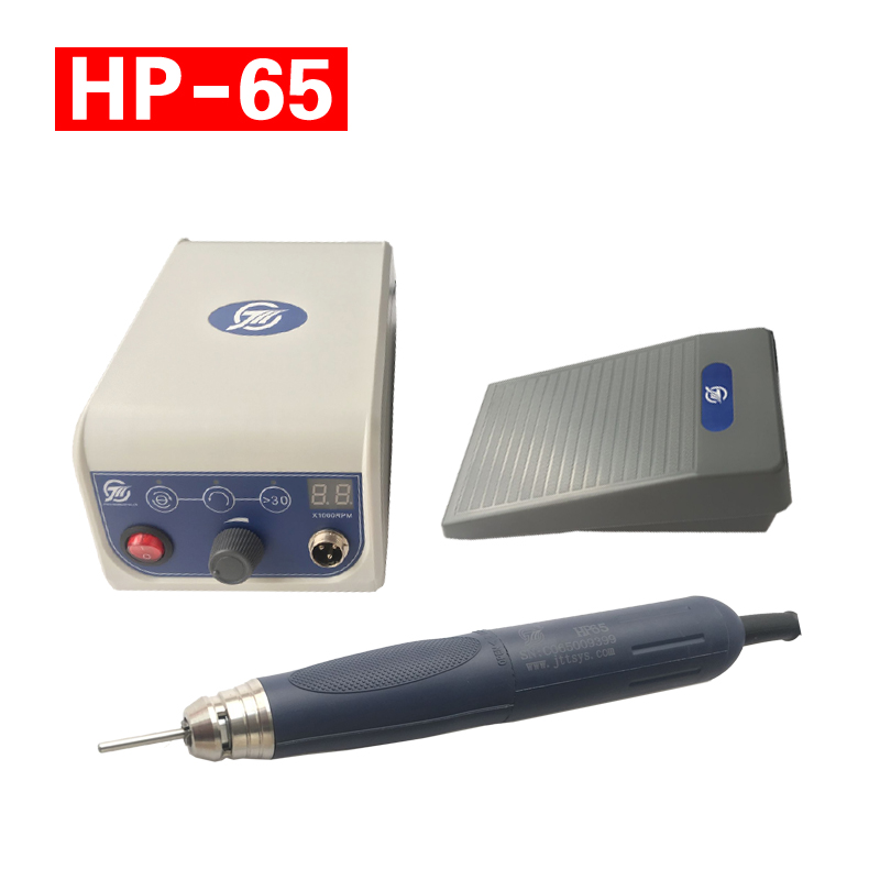 New 300w 60000rpm Brushless motor Strong drill Professional Manicure Pedicure Jade Carving Machine High Precision equipment tool