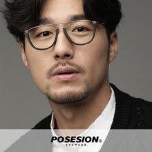 POSESION Eyeglasses Half-Frame Men Women Eyewear Optical Retro Oval Acetate Glasses Spectacle Frame For Male Female Clear Lens