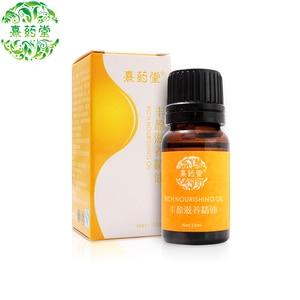 2016 Pueraria Mirifica Big Breast Enlargement Essential Oil Breast Bust Lift Firming Enhancer Enhancement Creams Massage Oil