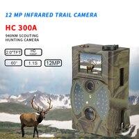 Skatolly HC 300A Hunting Camera Digital Trail Camera 12MP 1080P Photo Traps Wild Surveillance IP54 Waterproof 32GB Scouting Cam