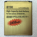 High Capacity 3.7V 2450mAh Gold Replacement Li-ion Battery For Galaxy SIII mini s3 i8190 Phone Battery